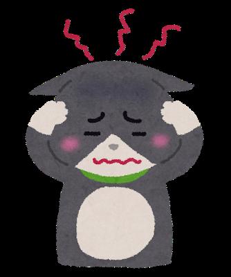 川崎駅 ゼロスポアドバンス 『頭痛』