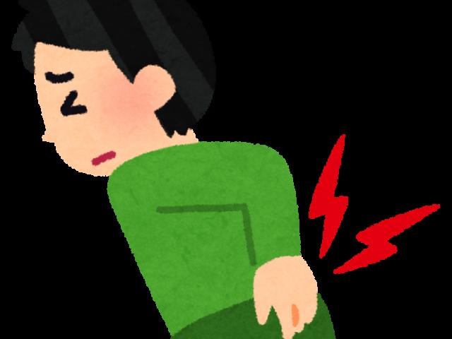 川崎駅 整体 ゼロスポアドバンス  『坐骨神経痛』