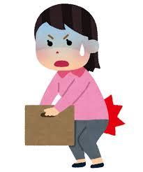 川崎駅 整体 ゼロスポアドバンス  『ぎっくり腰の原因は?症状は?そんなあなたにストレッチ方法をお伝えします!』