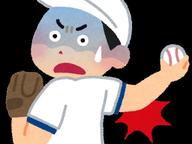 川崎駅 整体 ゼロスポアドバンス 川崎 『野球肘を放置すると日常生活にも影響が出ます!』